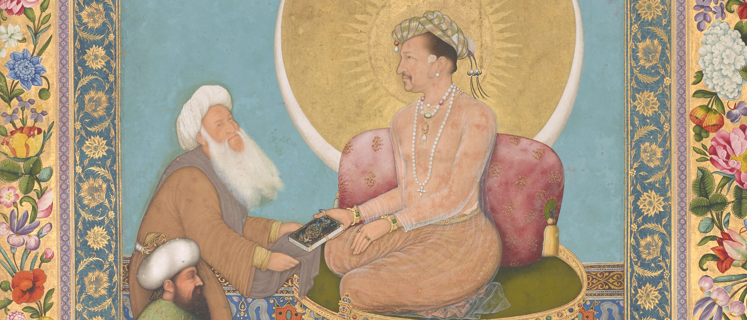 Detail of painting of Mughal Emperor Jahangir hands a small, ornamented book, to Sufi Shaikh. Borders, visible on the sides, are heavily illuminated.