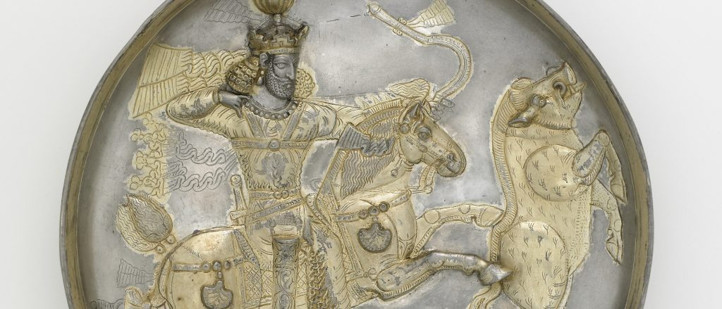 Feast Your Eyes: A Taste for Luxury in Ancient Iran | Freer|Sackler