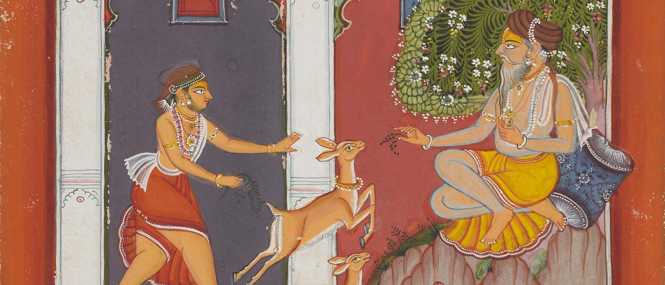 Detail, Sarang Raga from the Sirohi Ragamala Painting, F1992.18