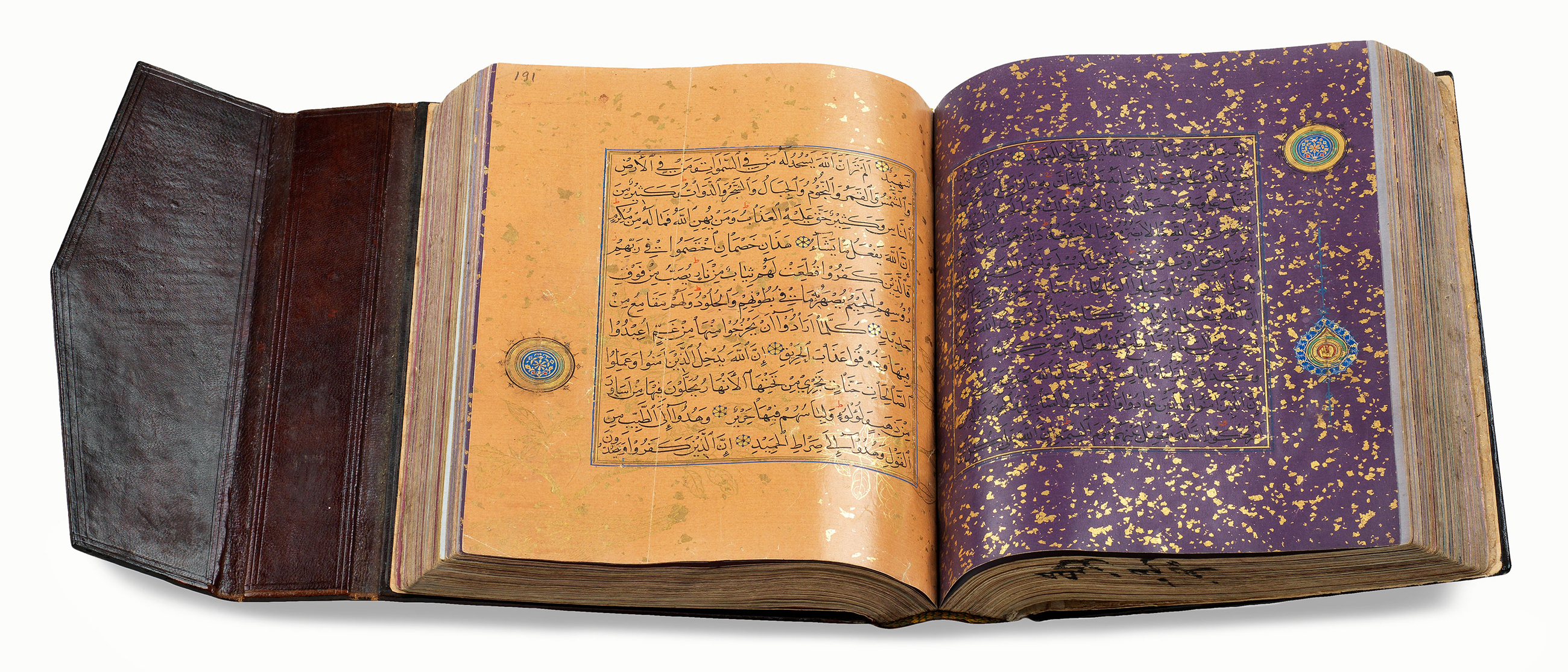 Banner image for The Art of the Qur'an: Treasures from the Museum of Turkish and Islamic Arts