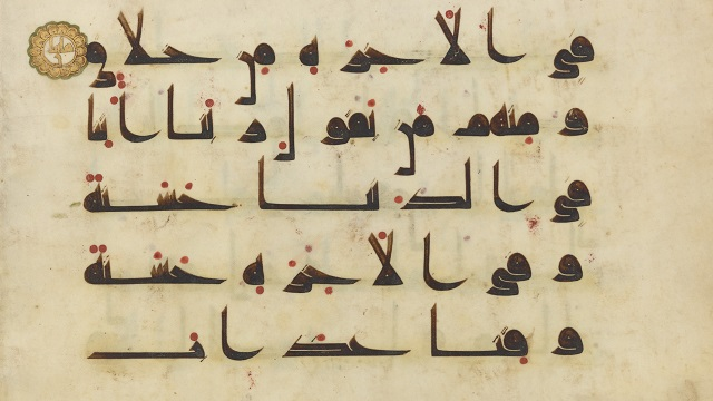 Detail image, Fragment of a Qur'an, sura 2:191-233; Manuscript; Abbasid period, 9th-10th century; Ink, color and gold on parchment; North Africa or Near East; Purchase — Charles Lang Freer Endowment; Freer Gallery of Art; F1937.6.1-33