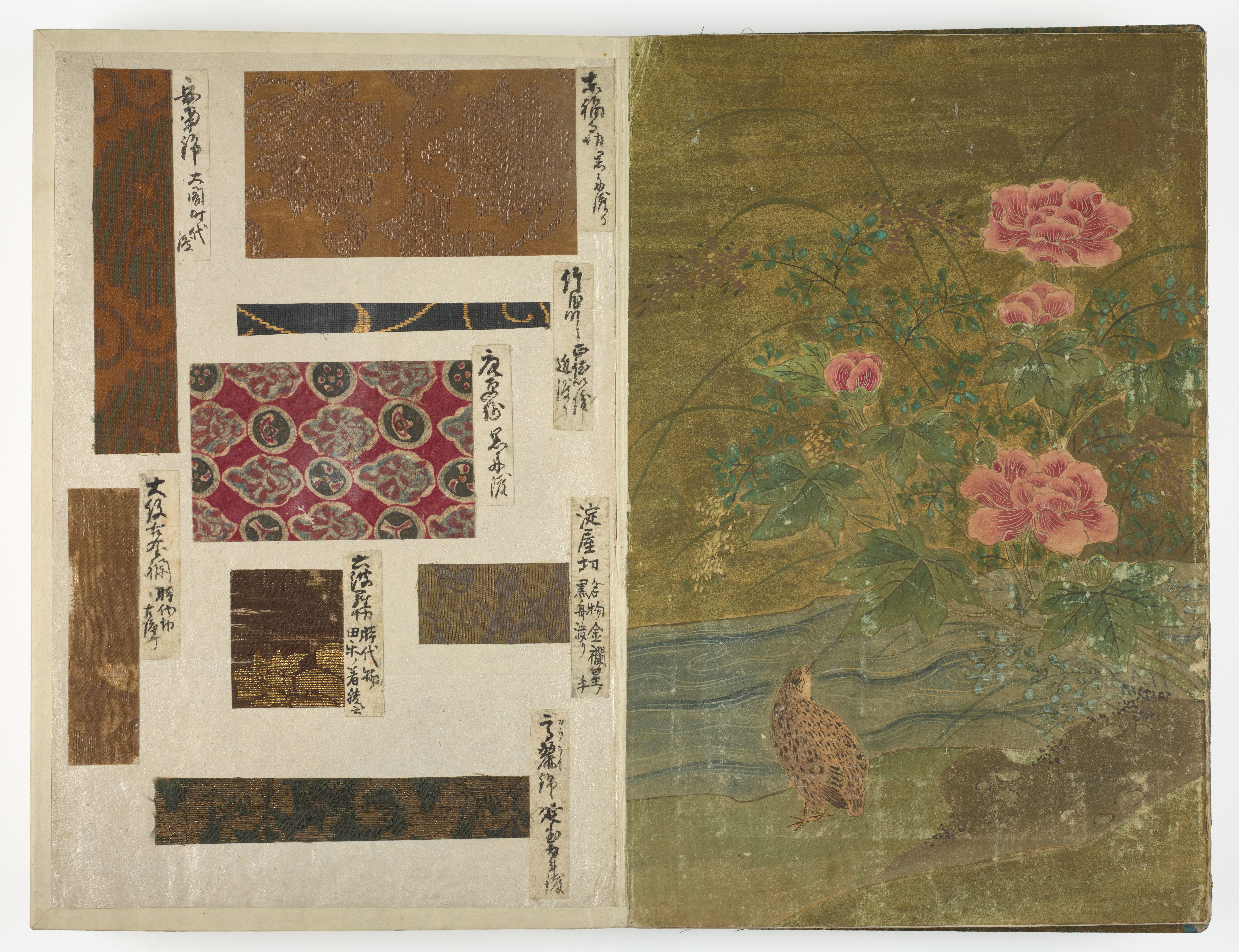 Collage of textile fragments with Japanese writing and floral motifs.